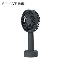 SOLOVE SOLOVE素乐 电风扇 USB充电小风扇 迷你静音手持随身便携电扇 静谧蓝 F1-2静谧蓝