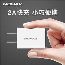 摩米士 摩米士(MOMAX)USB充电器 苹果安卓手机快充充电头 手机平板移动电源通用充电插头 白色 【手机平板USB充电器】白色