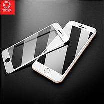 TGVI'S 泰维斯(TGVI'S) 苹果7PULS/8PULS钢化膜iPhone7PULS/8PULS钢化膜全屏隐形 明澈5.5英寸 白 【曲面隐形膜】防尘不碎边-白