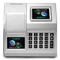 迪奥特莱斯 迪奥特莱斯 XC1188B 工厂学校饭堂食堂刷卡机 IC卡消费机 打卡售饭器 多机同时用基础款 USB/TCP局域网版