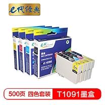 e代 e代经典 T1091 墨盒4色套装(黑蓝红黄) 适用 爱普生 ME30 300 70 360 510 520 1100 600F 650FN T1091墨盒4色套装