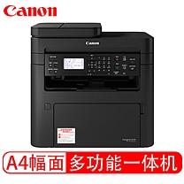 佳能 Canon 佳能MF263DN黑白激光打印机多功能一体机 打印复印扫描 支持自动双面打印A4文档办公 MF263dn
