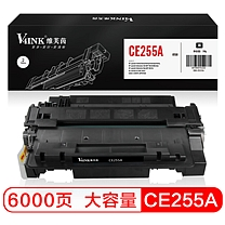 V4INK V4INK维芙茵 CE255A硒鼓大容量55A粉盒(惠普HP P3015 P3015D P3015DN P3015X P3011佳能CRG-324 LBP6750DN CE255A大容量硒鼓墨盒55A粉盒