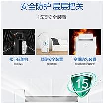 松下 Panasonic 松下(Panasonic)除湿机/抽湿机 家用卧室地下室静音干衣净化吸湿器F-YCM14C 白色