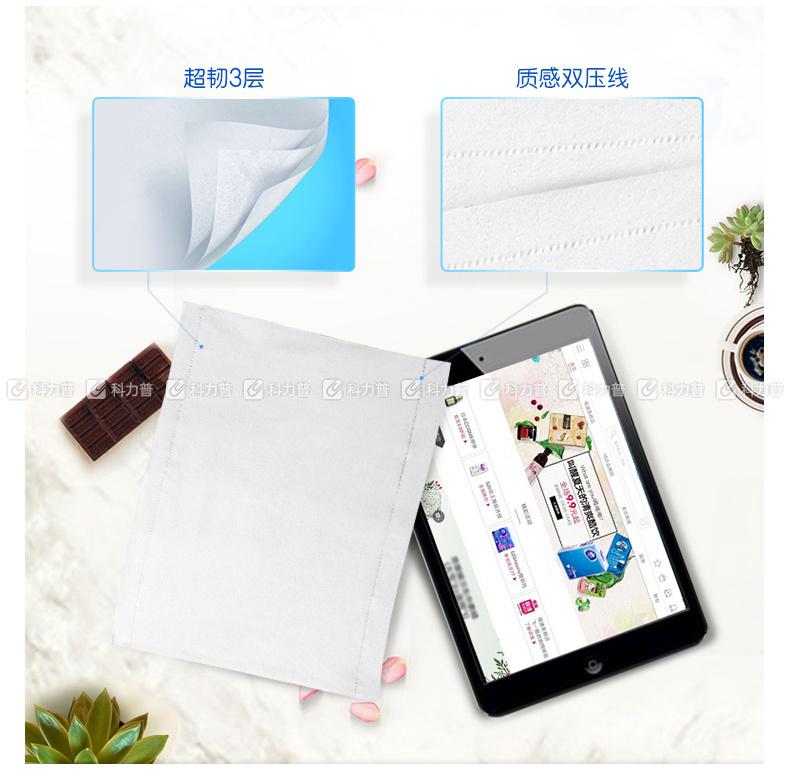 维达 vinda 超韧袋装抽取式面巾纸三层 V2220 150抽/包 3包/提 16提/箱 (大)