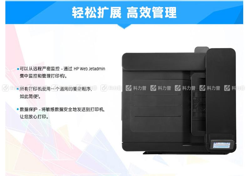 惠普 HP A3企业级黑白激光打印机 LaserJet Enterprise M806x+ (标配一年上门保修)