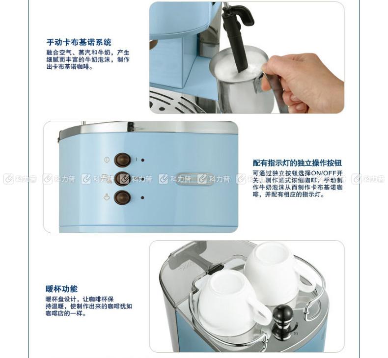 德龙 DeLonghi 咖啡机 ECO310 泵压式