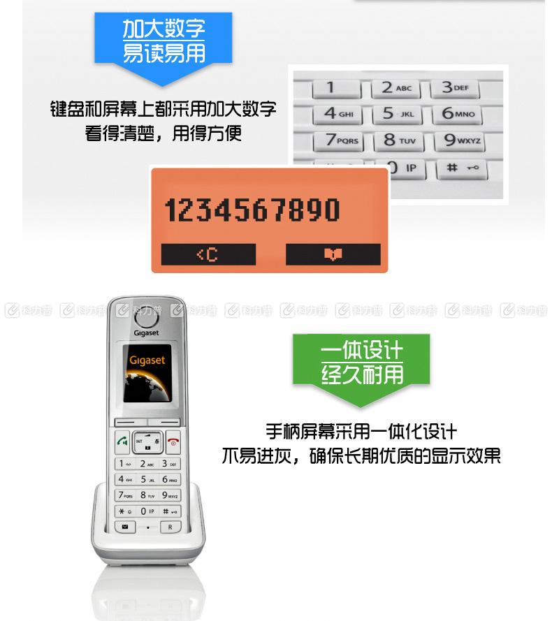 集怡嘉 数字无绳答录电话机 C810A 一拖一子母机 (白色)