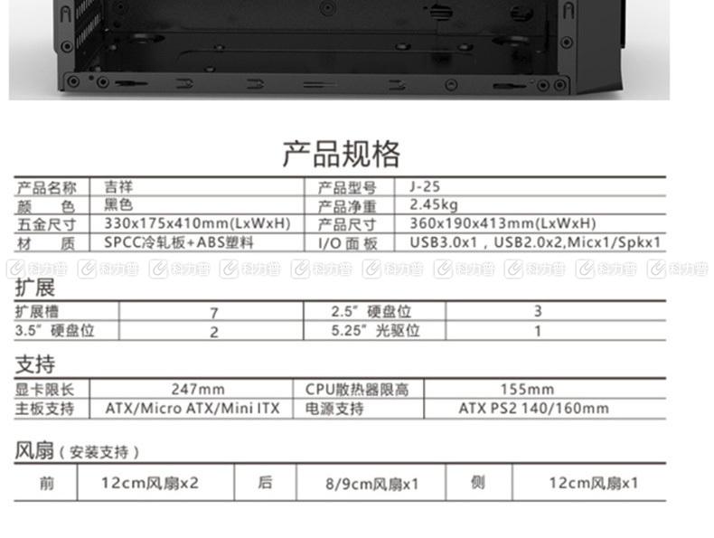 长城 GREAT WALL 台式电脑套机 J-25 23.8英寸 Intel酷睿I5-8400 H310M-D 8G 1T SATA硬盘+128G固态硬盘 集显 DVDRW