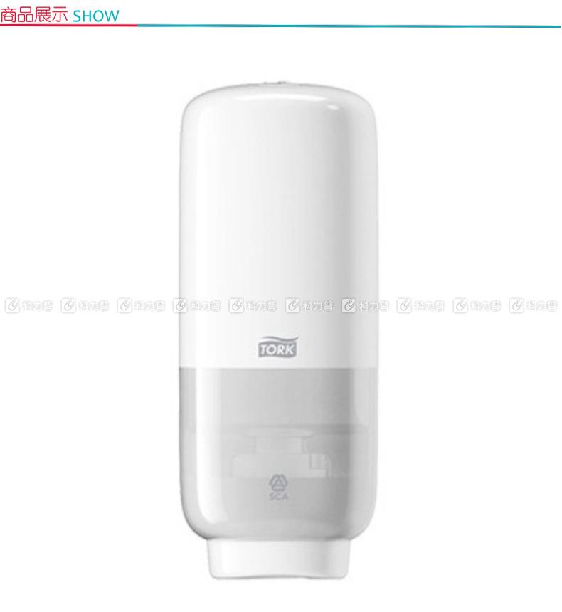 维达 vinda 多康 自动感应型泡沫洗手液分配器 561600 (白色) 1个/箱