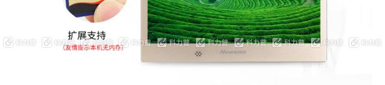 纽曼 Newsmy 数码相框 D10MHD 10.1英寸数码相框 高清电子相框金属电子相册 土豪金
