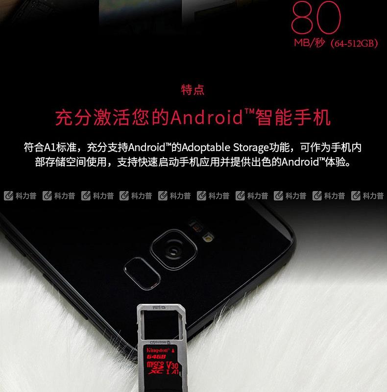 金士顿 Kingston 电脑存储卡 U3 C10 A1 V30 4K 32GB TF(Micro SD) 存储卡 极速版 读速 100MB/s APP运行更流畅