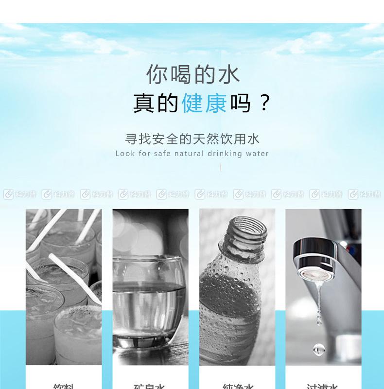 云海湾 饮用天然矿泉水 500ml/瓶  12瓶/箱