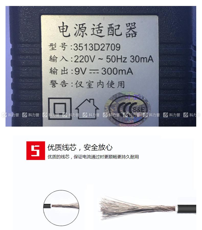 先锋 SINGFUN 电话机电源 SD160