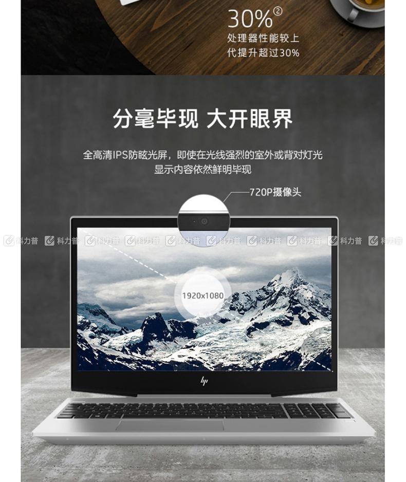惠普 HP 笔记本电脑 战99-64 15.6英寸工作站 i7-8750H 2*16GB 512G+2TB 4G独显 Win10Home 1年上门