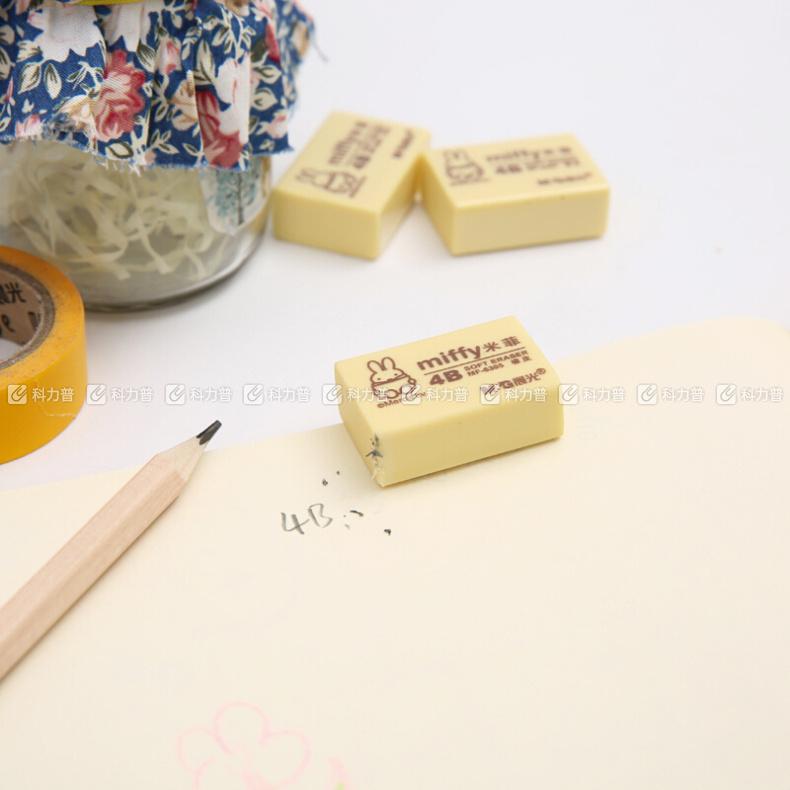 晨光 M&G 橡皮擦 MF6305 4B (黄色) 30块/盒 31*21*14mm