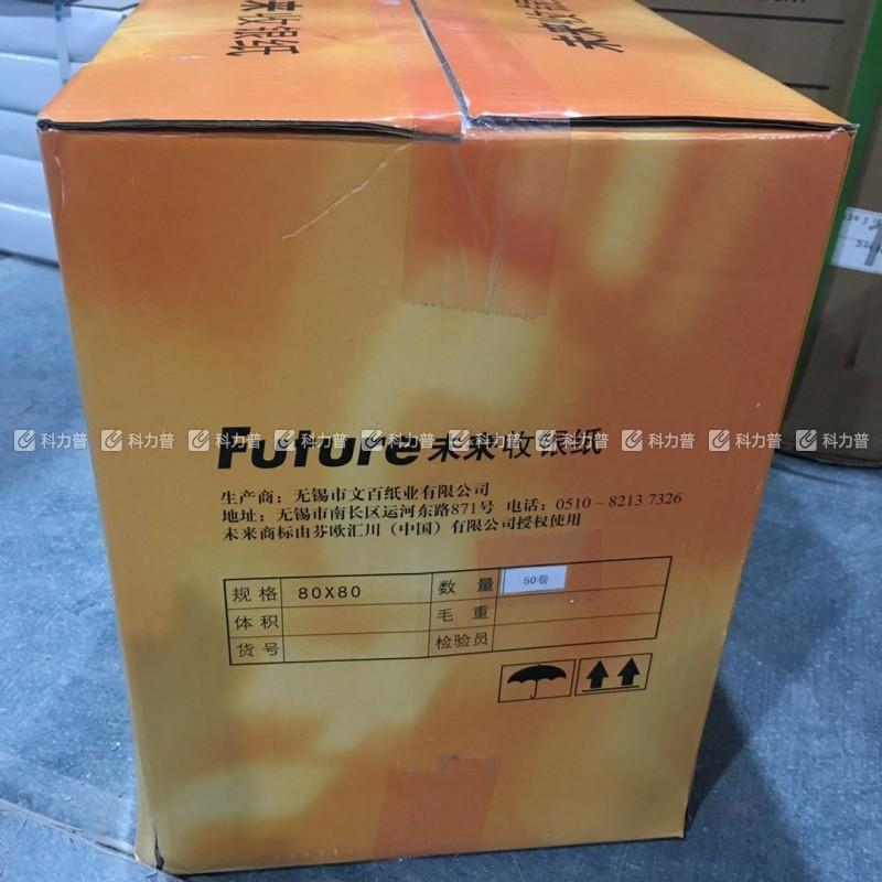 未来 UPM 收银纸热敏纸 80x80cm 50卷/箱