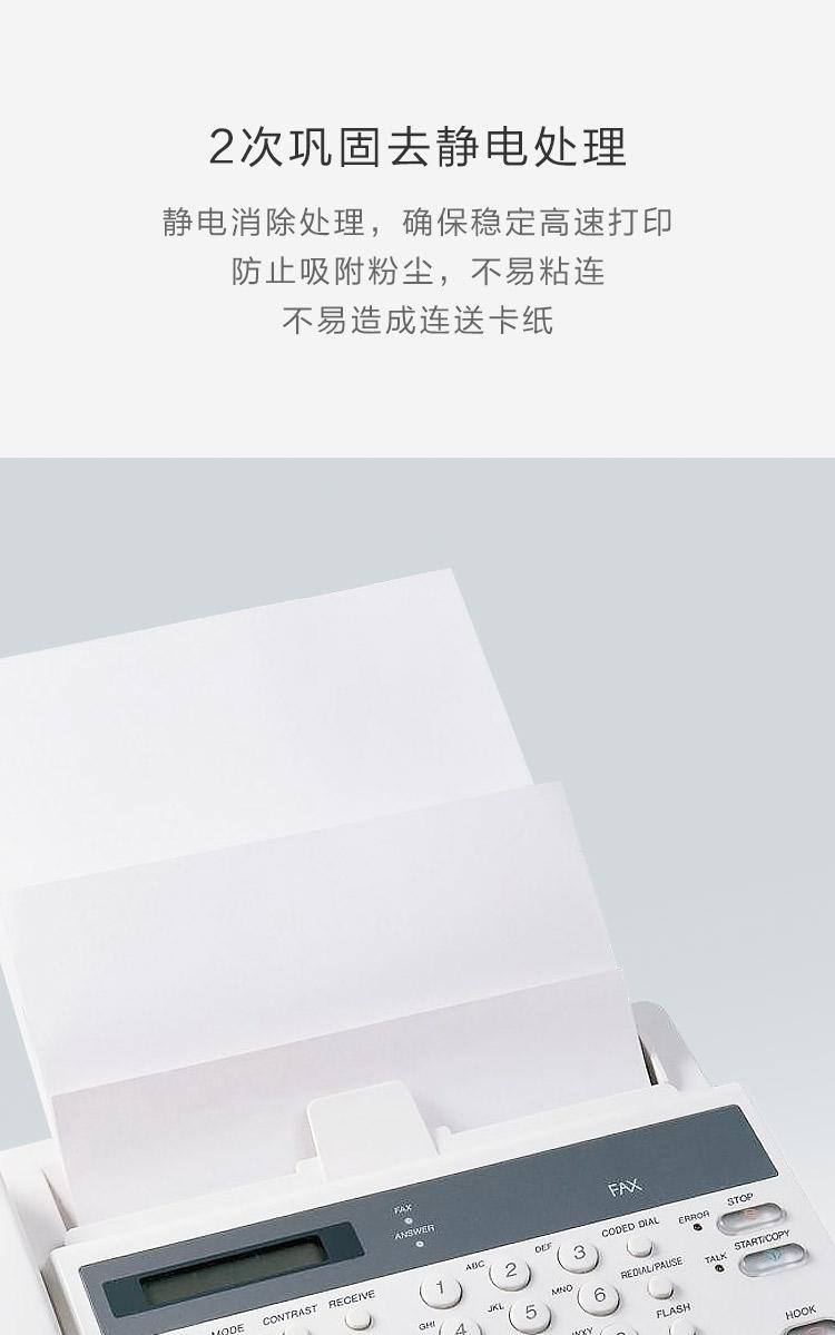 科力普 COLIPU 经典复印纸 CA01 A4 70g  500张/包 5包/箱