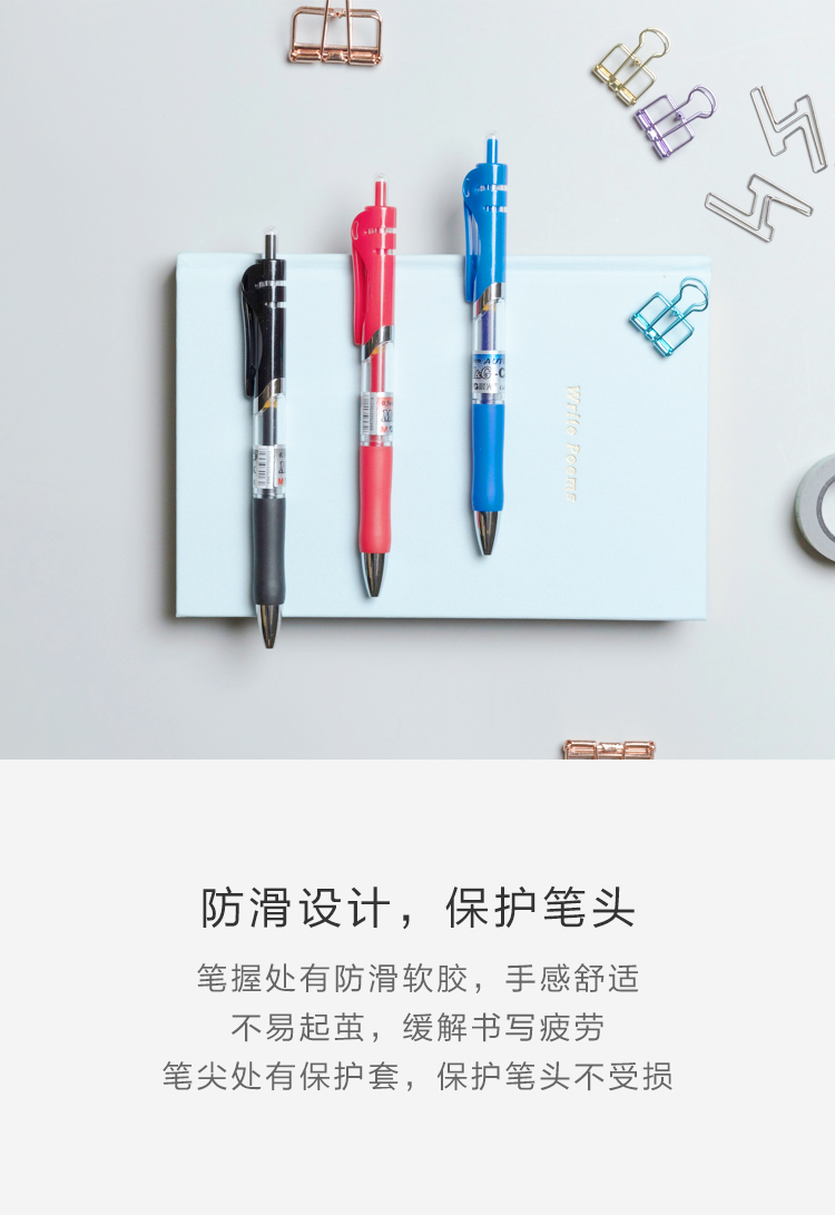 晨光 M&G 中性笔 K-35 0.5mm (蓝色) 12支/盒 (替芯:G-5)(大包装)