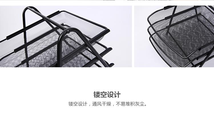 晨光 M&G 三层金属文件盘 ADM94754 (黑色)