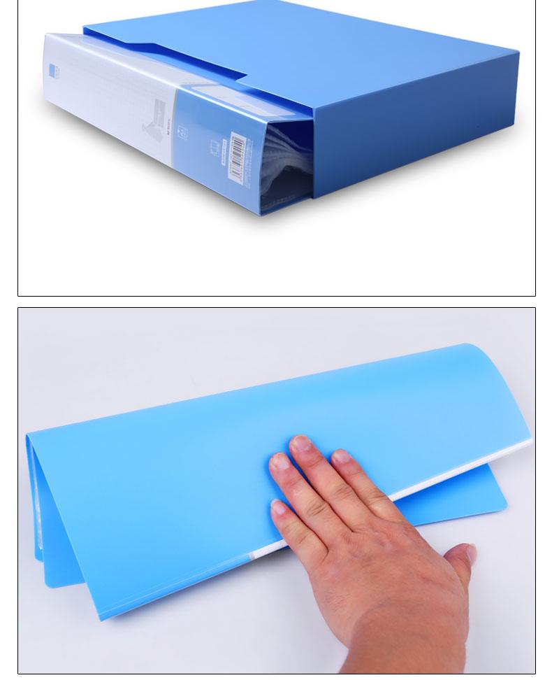 晨光 M&G 新锐派塑套资料册 ADM95101B A4 100页 (蓝色) -YCX