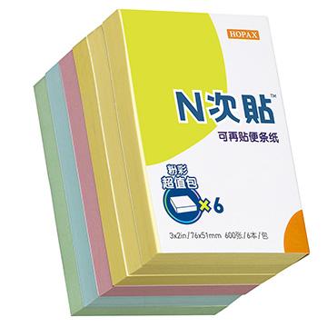 N次贴 Stick 'N 可再贴自粘便条纸 31001 76*51mm (黄色) 100页/本 -YCX