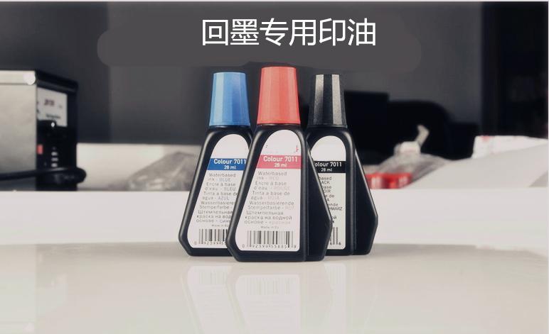 卓达 trodat 水性印油 7011 28ml (红色) (回墨印专用)-YCX