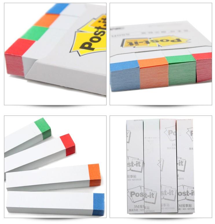3M 指示标签纸 550R 14*75mm*4 (彩色4色) 100页/条 4条/包