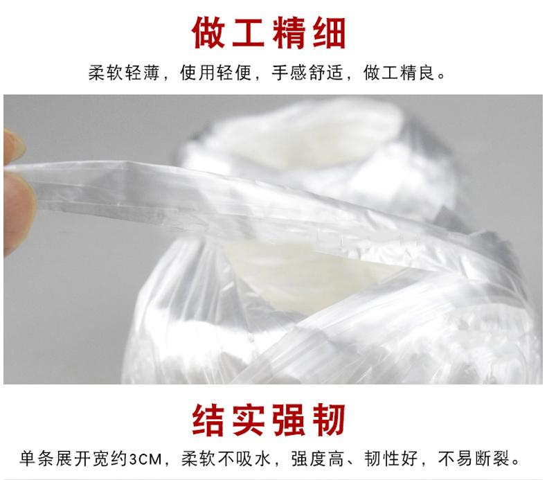 国产 撕力带 65g/卷 (红色)