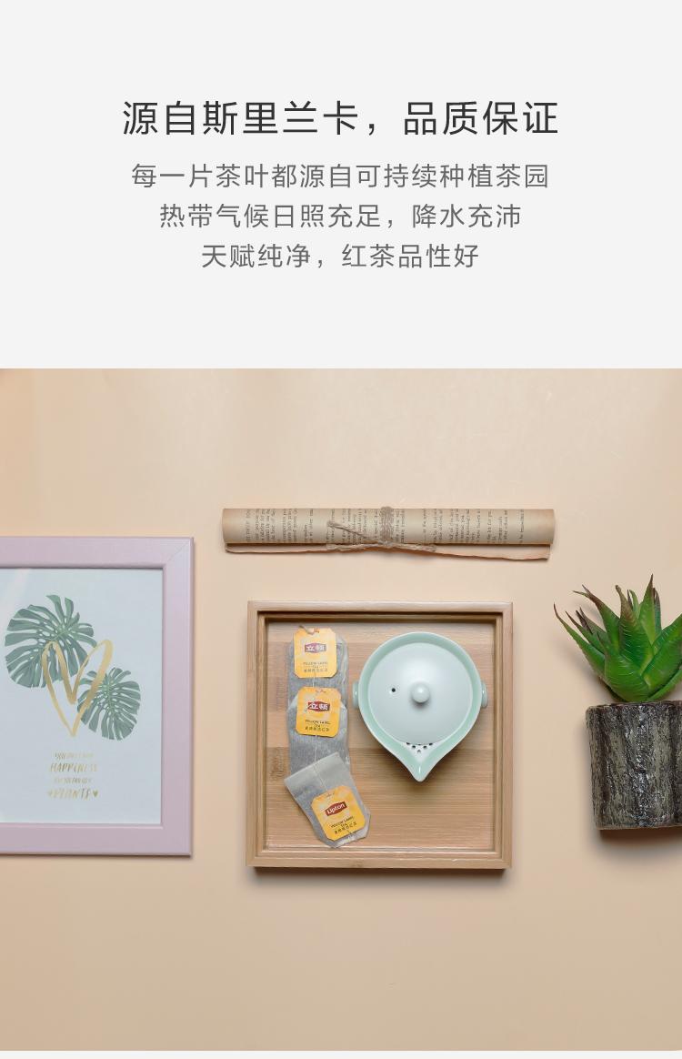 立顿 Lipton 黄牌精选红茶 2g/包  100包/盒