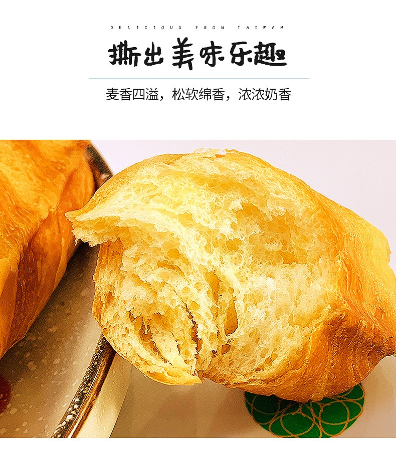 Aji 手撕面包棒(海盐芝士味)(独立小包装) 248g/袋 20袋/箱  -YCX
