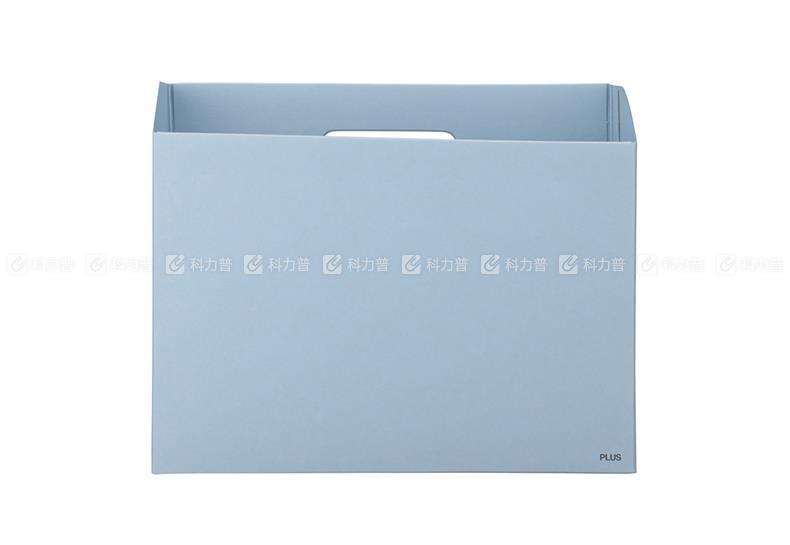 普乐士 PLUS  FL-051BF 纸质横式文件盒 A4 宝蓝