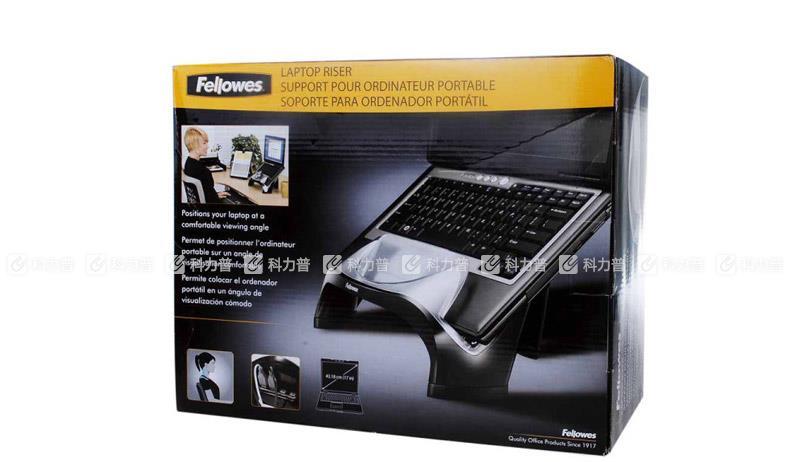 范罗士 Fellowes 笔记本电脑支架 CRC80202