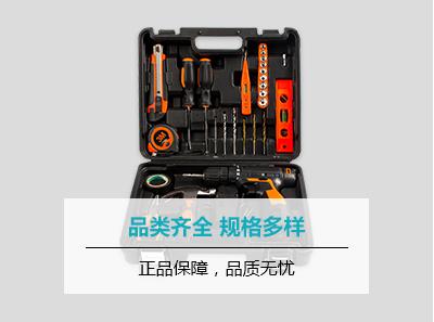 工具/仪器/仪表/焊接