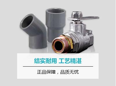 泵/管道/阀/气动/液压