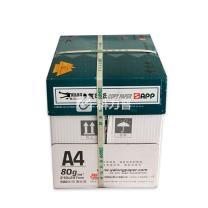 鳄鱼微笑 复印纸 A4 80g 500张/包8包/箱 (绿色包装)
