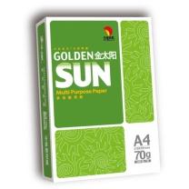 金太阳 (绿) 多功能复印纸 A4 70g  500张/包 5包/箱 (整箱订购)