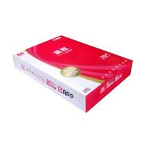 红旗舰 复印纸 A4 (白色) 500张/包 8包/箱