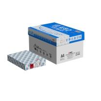 百事达 BESD 特级复印纸 A4 80g  500张/包 10包/箱 (蓝色包装)