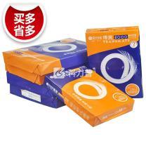 传美 TRANSMATE 2000 复印纸 A4 80g  500张/包 5包/箱 (大包装)