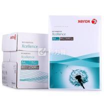 富士施乐 FUJI XEROX 卓越商务复印纸 A4 80g  500张/包 5包/箱 (新老包装更换中)