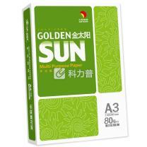 金太阳 (绿) 多功能复印纸 A3 80g  500张/包 5包/箱 (整箱订购)
