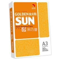 金太阳 (橙) 高白高克重复印纸 A3 80g  500张/包 (仅限上海)