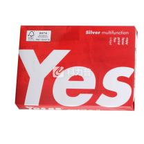 益思 YES 多功能复印纸 A3 80g (高白) 500张/包 5包/箱 (整箱订购)