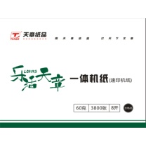 乐活天章 速印纸 8K 60g (淡绿) 3800页/箱