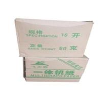 飞天鹿 一体机纸 16K 7600页/令
