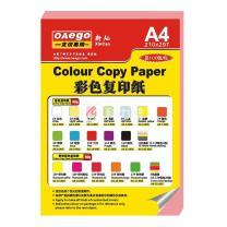 文仪易购 OAEGO 彩色复印纸 A4 80g (8# 深绿色) 100张/包