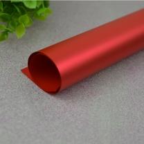 国产 包装珠光纸 75cm*55cm (亮红) 500张/包 (20张起订)(NW)