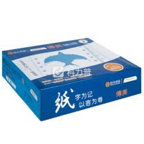 传美 TRANSMATE 电脑打印纸 241-2 80列 无等分 2联 无压线 (白色) 1200页/箱