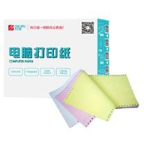 科力普 COLIPU 电脑打印纸 210mm*297mm 无等分 4联 (白、红、蓝、黄)无压线  1000页/箱 (10箱起订 交期5-7个工作日)
